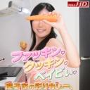 ファッキン,クッキン,ベイビぃ 4 - 慶子の画像