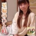 須田山 陽子:須田山 陽子【Hey動画:エッチな0930】