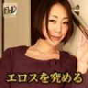 林 みほ:林 みほ【Hey動画:人妻斬り】