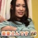 園田 鈴:園田 鈴【Hey動画:人妻斬り】