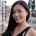 美熟女と燃えるような濃厚3P : 天野小雪 : 【カリビアンコムプレミアム】