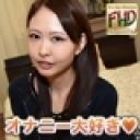 冴島 みのり:冴島 みのり:エッチな4610【ヘイ動画】