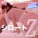 地下アイドルのアルバイト : Suzuca : シロートエキスプレスZ【ヘイ動画】