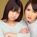 THE 未公開 〜葵千恵と千野くるみに罵られたい〜 : 葵千恵 千野くるみ :【カリビアンコム】