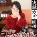 敦美:実録ガチ面接131【Hey動画:ガチん娘】