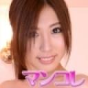 栞:別刊マンコレ133【Hey動画:ガチん娘】