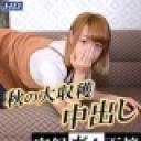 千歳:実録ガチ面接118【Hey動画:ガチん娘】