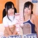 スクールデイズ44 : 司 : ガチん娘【Hey動画】