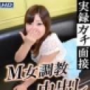 実録ガチ面接104 : 芽衣 : ガチん娘【ヘイ動画】