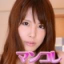 別刊マンコレ122 : まさみ : ガチん娘【Hey動画】