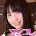 咲良:別刊マンコレ119【Hey動画:ガチん娘】