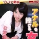 百合:アナルを捧げる女28【Hey動画:ガチん娘】