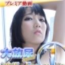 大放尿スペシャル 2015.冬の陣1 : オムニバス : ガチん娘【ヘイ動画】