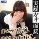 詩音:実録ガチ面接76【Hey動画:ガチん娘】