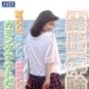 露出体験28 : 悠里 : ガチん娘【ヘイ動画】