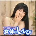 しょうこ:洗ってないアソコ【ヘイ動画:女体のしんぴ】