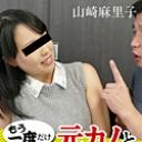 もう一度だけ元カノとヤりたい! : 山崎麻里子 : 【カリビアンコムプレミアム】