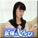 こはる:隠語朗読オナニー【Hey動画:女体のしんぴ】