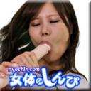 かな:洗ってないアソコオナニー【Hey動画:女体のしんぴ】