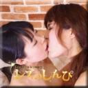 すみれ みなみ:おねだりレズビアン〜すみれちゃんとみなみちゃん〜(後)【Hey動画:レズのしんぴ】