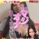 別刊マジオナ133 : あずみ恋 : ガチん娘【Hey動画】