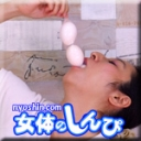 ゆめ:産卵【Hey動画:女体のしんぴ】