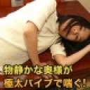 三塚 梨乃 : 三塚 梨乃 : 【Hey動画:エッチな0930】