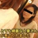 日高 愛奈絵:日高 愛奈絵【Hey動画:人妻斬り】