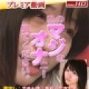 別刊マジオナ135 : ちせ : ガチん娘【Hey動画】