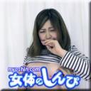 みゆき:がまん顔【Hey動画:女体のしんぴ】
