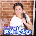 ゆめ:ONAフェラ【ヘイ動画:女体のしんぴ】