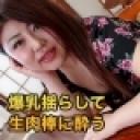 若森 厚子:若森 厚子【Hey動画:人妻斬り】