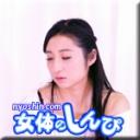 のぞみ:電マ挿入オナニー【ヘイ動画:女体のしんぴ】