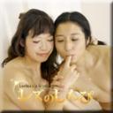 ゆめ まみ:自画撮りレズビアン〜ゆめちゃんとまみちゃん〜(後):レズのしんぴ【ヘイ動画】