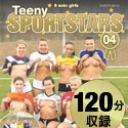 Teeny Sportstars 04 : カイラ : 【カリビアンコムプレミアム】