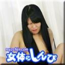つきお:M字開脚オナニー【ヘイ動画:女体のしんぴ】