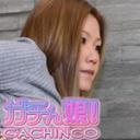 【ガチん娘! 2期】 実録ガチ面接162 : 友梨佳 : 【gachinco】