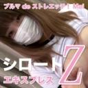 Mai:ブルマ de ストレエッチ!【Hey動画:シロートエキスプレスZ】