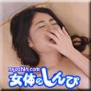 洗ってないアソコ : りお : 女体のしんぴ【Hey動画】