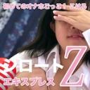 初めてのオナホごっこ! : こはる : シロートエキスプレスZ【ヘイ動画】