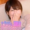 沙織:【ガチん娘! 2期】 実録ガチ面接168【ガチん娘】