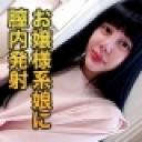 谷草 秋帆:谷草 秋帆【Hey動画:エッチな4610】