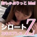 Mai:おしゃぶりっこ【Hey動画:シロートエキスプレスZ】
