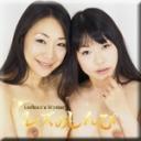 若林美保のハメ撮りレズビアン〜みほvsすみれ〜③