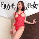 ASUKA:美巨乳美熟女のキス汁まみれSex【カリビアンコムプレミアム】