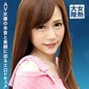 すみれ美香:女熱大陸 File.059【カリビアンコムプレミアム】