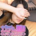 菜々緒:【ガチん娘! 2期】 エッチな日常123【Hey動画:ガチん娘】