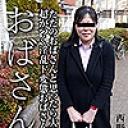 おばさんぽ 〜いじめられっこだった巨乳熟女〜 : 西野優子 : 【カリビアンコムプレミアム】