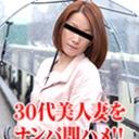 綺麗な人妻をナンパ : 江角妙子 : 【カリビアンコムプレミアム】