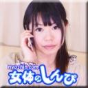 すみれ:リアルテレフォンSEX【ヘイ動画:女体のしんぴ】